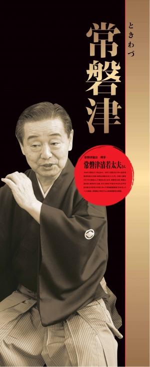 """江戸川区の""""魅力""""発信基地 しのざき文化プラザしのざき文化プラザは、江戸川区の多彩な魅力を広くアピールする複合文化施設です"""